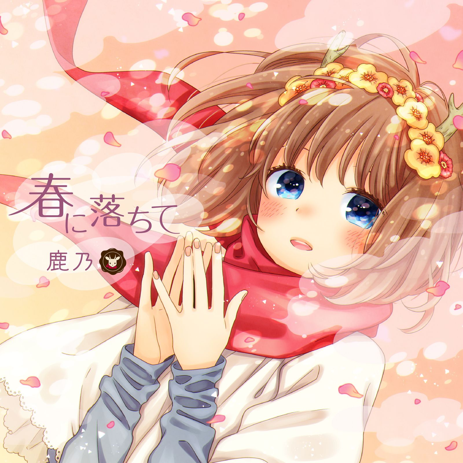 Pin di Ost Anime Drawing & Painting or Fanart