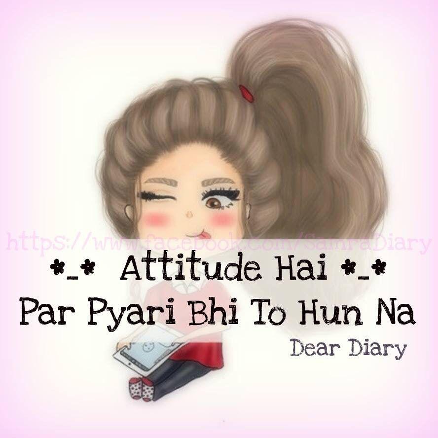 Cute Attitude Girl Quotes: Pinterest