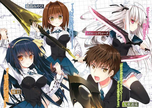 Anime Light Novels: Absolute Duo Volume 2 PDF Download   Anime Light