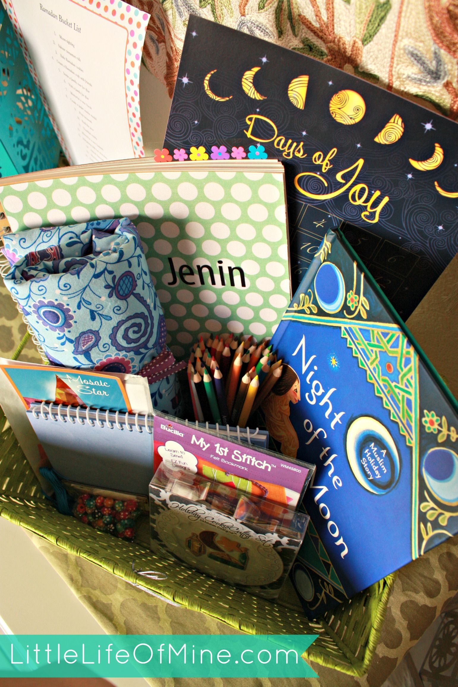 First day of ramadan gift basket ramadan gift and ramadan gifts ramadan morning gift baskets negle Image collections