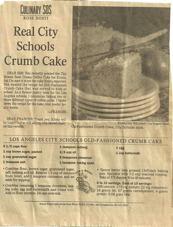 Lausd coffee cake vintage recipes crumb cake recipe