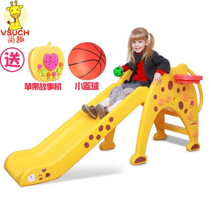 Childrenu0027s Indoor Slide And Slide Home Baby Toy Combination Family Nursery  Baby Child Lengthened Slide