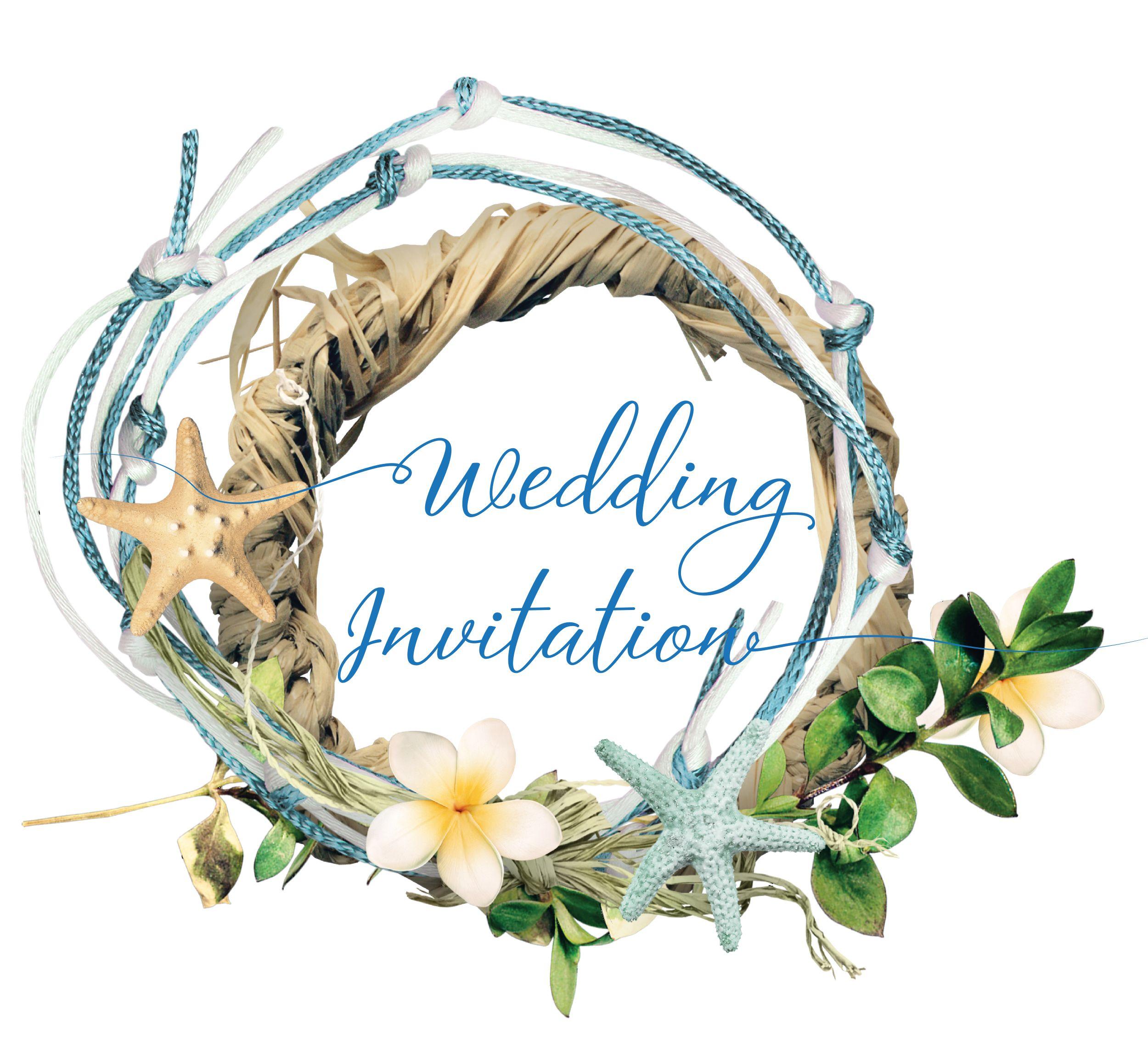 Wedding Invitation With Wreath Starfish And Flower