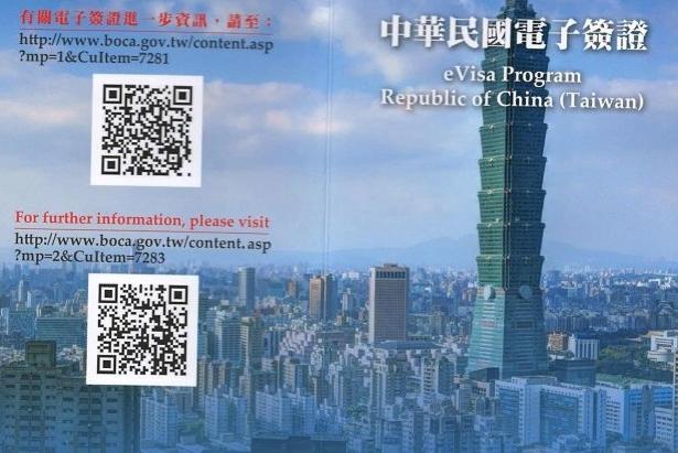 República Dominicana entre los países que pueden solicitar visado electrónico hacia Taiwán