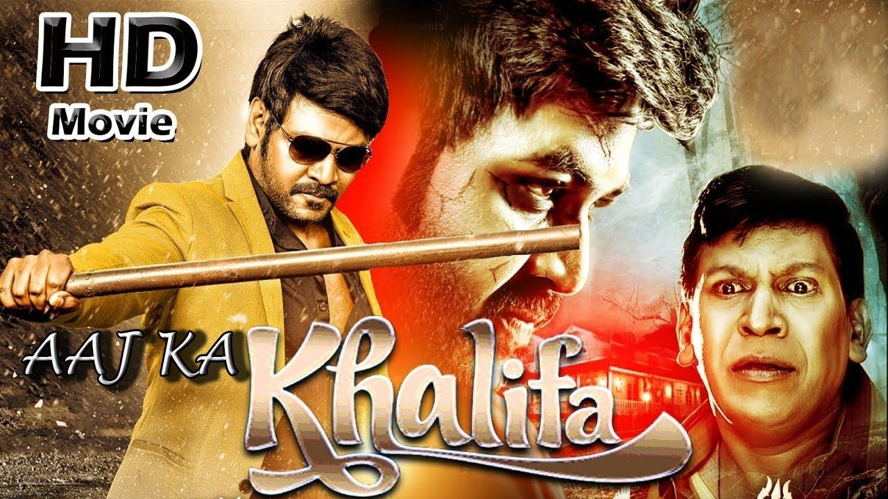 Photo picture full hd movies south ka