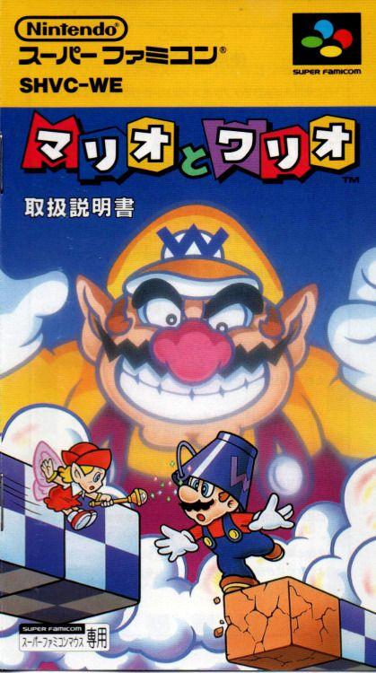 Mario and Wario, Super Famicom  | Super Nintendo | Vintage video