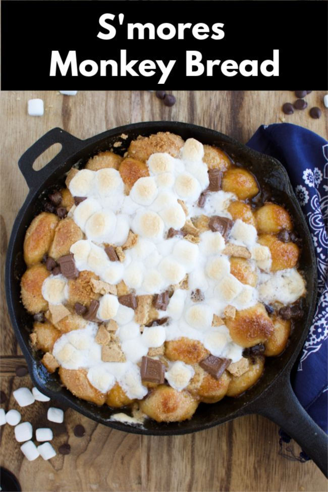 S'mores Monkey Bread images