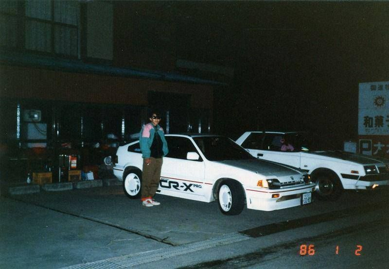 "radracerblog: ""80s Kaido Racers: Honda CRX Si "" | Street ..."