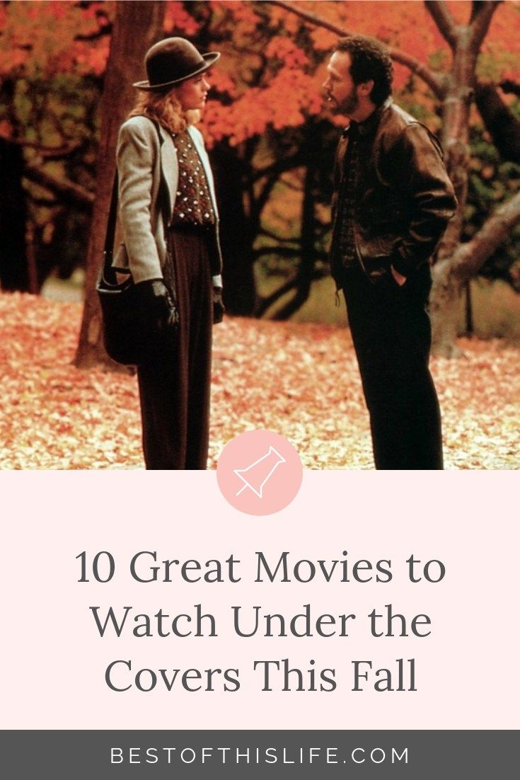 10 Great Movies to Watch Under the Covers This Fall