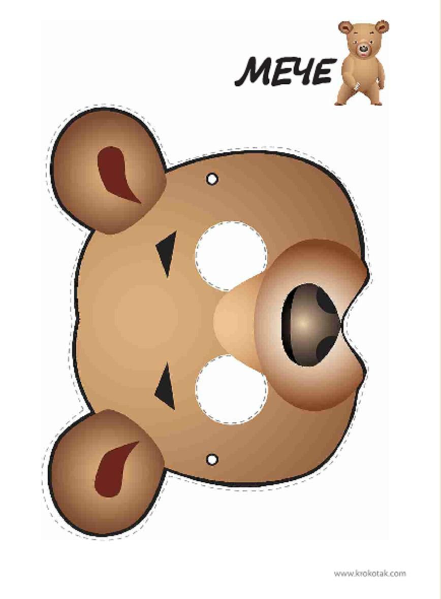 image about Printable Bear Mask called Printable Go through Mask PRINTABLE MASKS FOR Children Do-it-yourself teddy