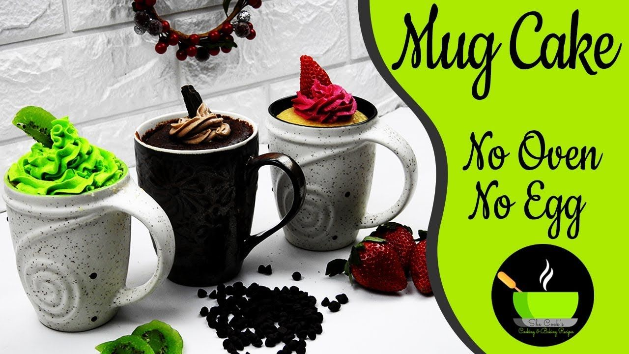 Mug Cake Recipe - Eggless And Without Oven | Instant Cake ...