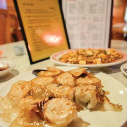 Jung S Golden Dragon Chinese Restaurants If You Are A Traveler Looking For Authentic Chinese Food This I Authentic Chinese Recipes Chinese Restaurant Food