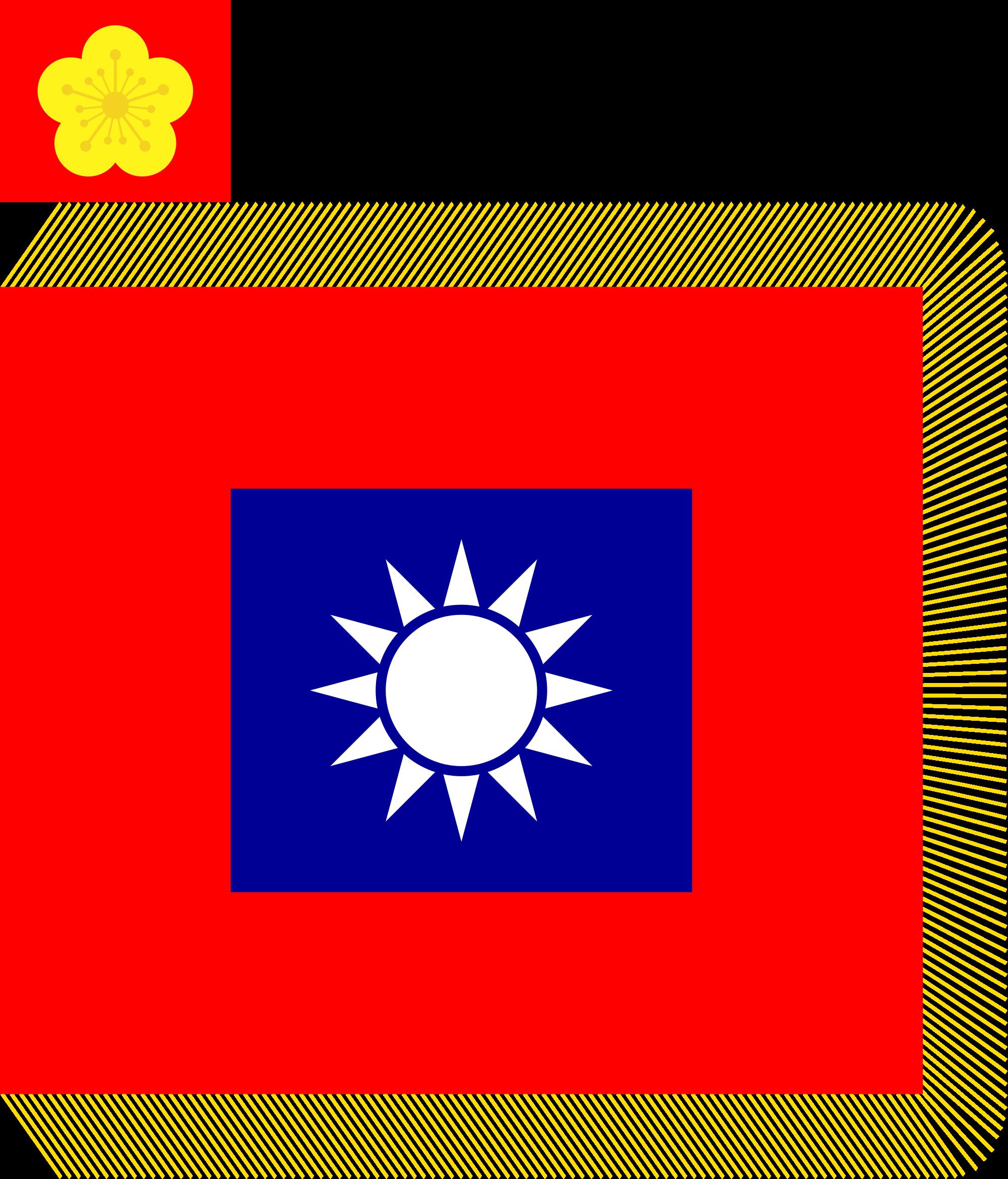 Republic Of China Army Deputy Commander In Chief 1953 Forca Policial Distintivo Brasao