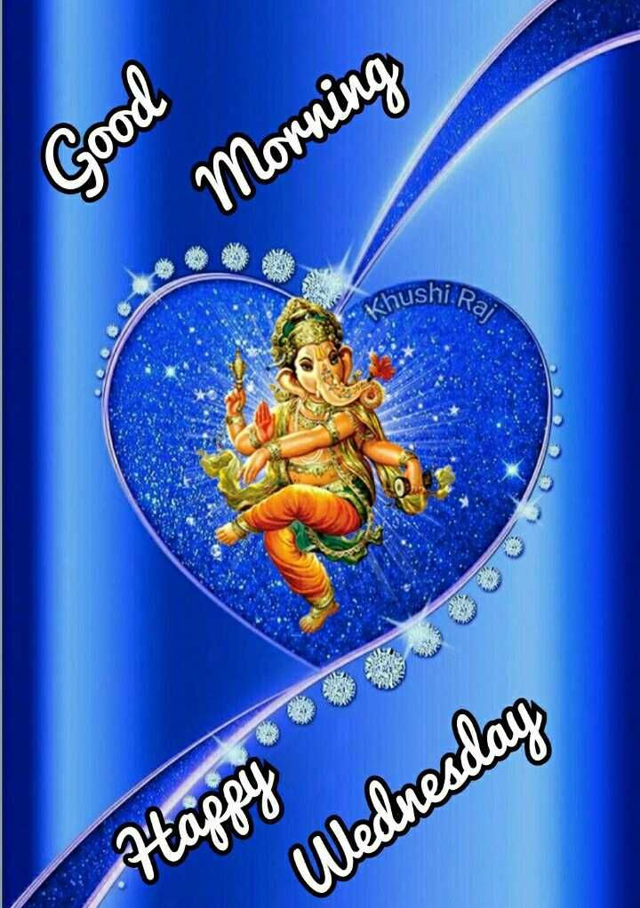 Good Morning Good Morning Khus Happy Wednesday Sharechat Good Morning Wednesday Happy Wednesday Images Good Morning Happy