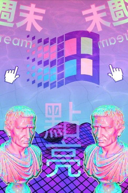 ULTRA /// cyberpunk / vaporwave / seapunk / glitch ...
