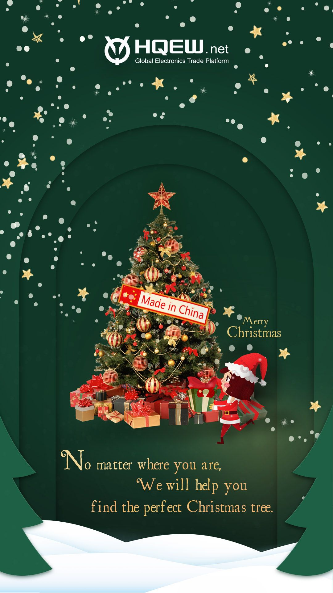 dear merry christmas from hqew net huaqiang north electronic world dec 25 2018 [ 1080 x 1920 Pixel ]