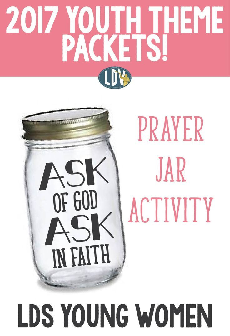 2017 LDS Young Women Mutual Theme Activity Ideas! | YW | Pinterest ...