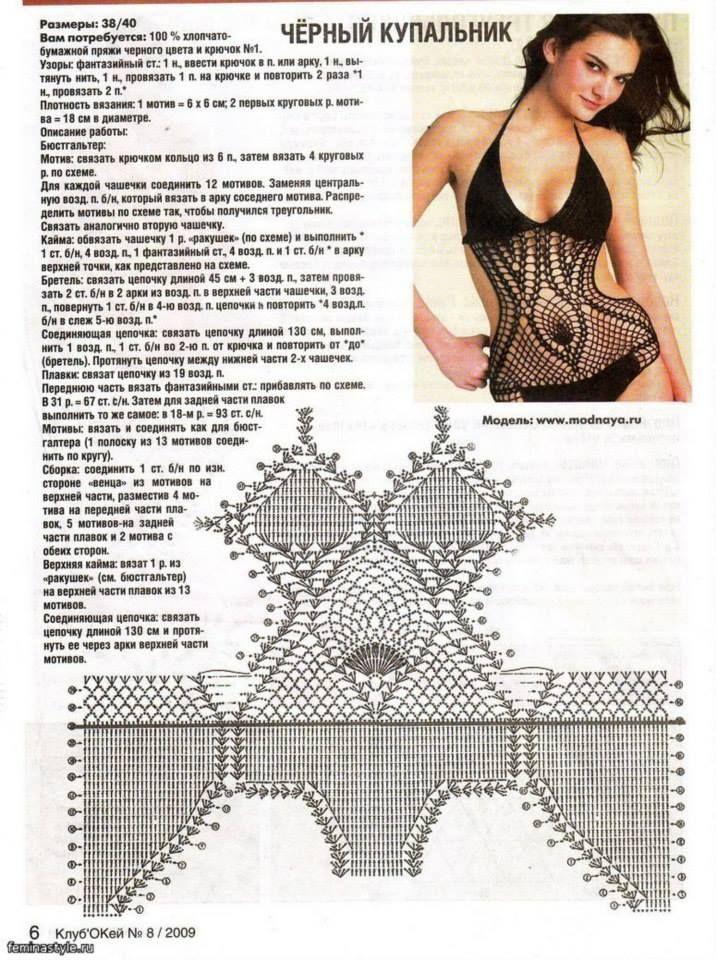 esquema | crop top | Pinterest | Esquemas, Baño y Traje