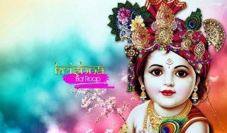 Krishna Ji Bal Gopal Hd Wallpaper Lord Krishna Wallpapers Krishna Wallpaper Janmashtami Wallpapers