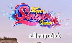 Super Singerin Ange Idi Muzhangudhu 07-10-2018 Vijay TV ...