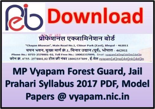 Mp Vyapam Forest Guard Jail Prahari Syllabus 2017 Pdf New Exam Pattern Govt Jobs Jail Examination Board Exam