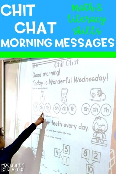 Chit Chat Morning Messages Math & Literacy Skills