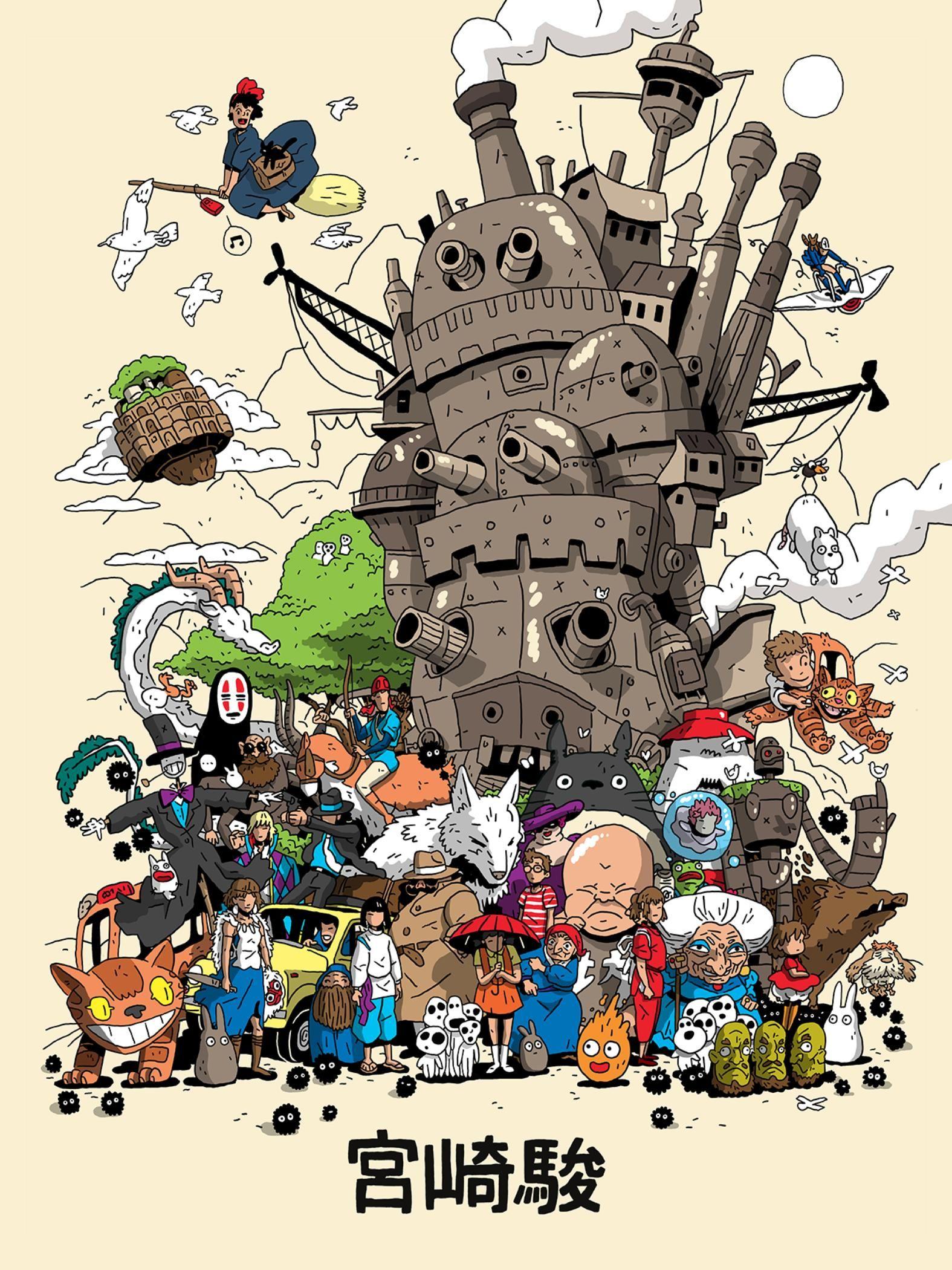 Seventy-Five Artists Honor Hayao Miyazaki in New Gallery Show