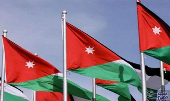 الأردن في المرتبة الـ 16 عالمي ا بحجم جاء الأردن في المرتبة ال 16 عالميا بحجم الدين العام نسبة إلى الناتج المحلي الإجمالي بنسب Country Flags Canada Flag Art