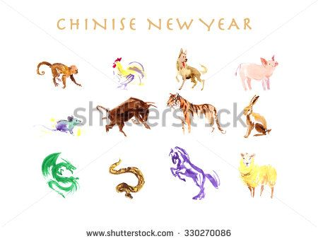 Chinese Year Calendar Hand Drawn Watercolor Illustrations Of Animals