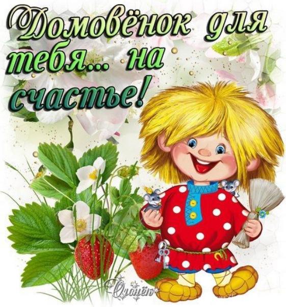 Поздравления на казахском языке » Голосовые 39