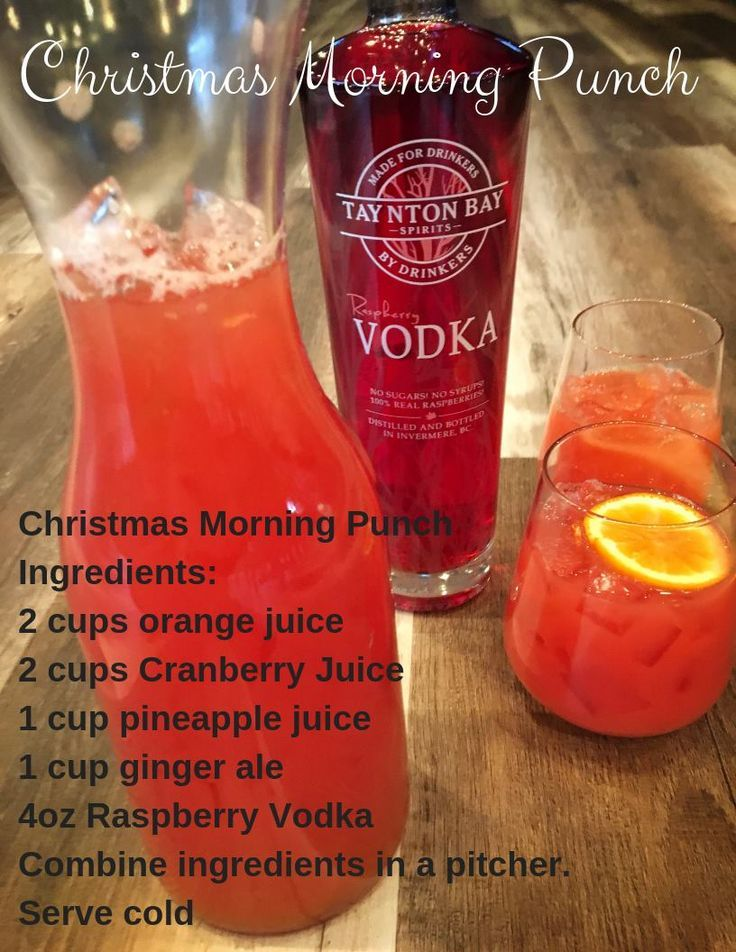 Christmas Morning Punch #cocktaildrinks