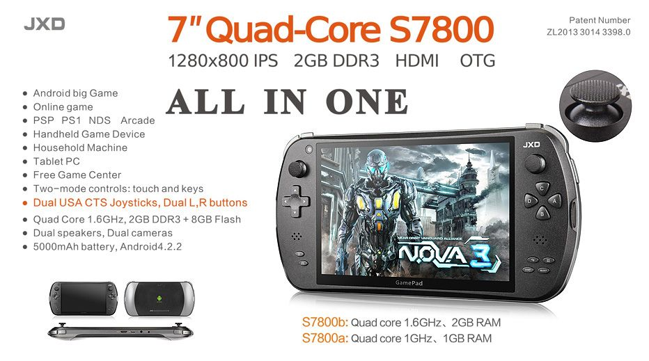 Jxd-s7800b-7-inch-quad-core-game-console | For entertainment