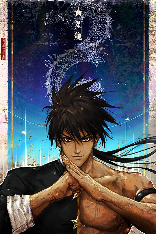 One Punch Man Suiryu Personagens De Anime Desenho De Anime Animes Wallpapers