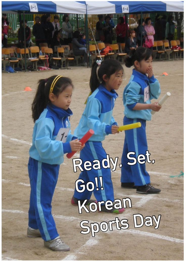 Outdoor Learning and Play at Korean Sports Day
