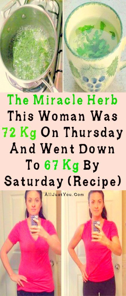 The Miracle Herb This Woman Was 72 Kg On Thursday, & Went Down To 67 Kg By Saturday!!!!  #beautytips...