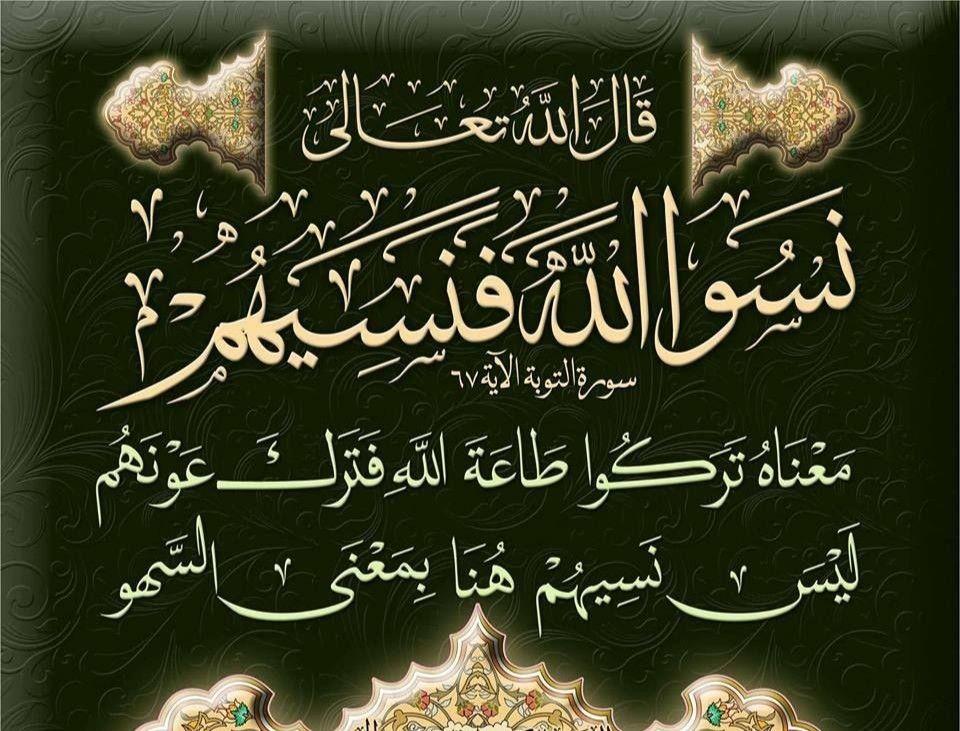 أحمد عبد الكريم Adli Kullanicinin Islam Quran Panosundaki Pin
