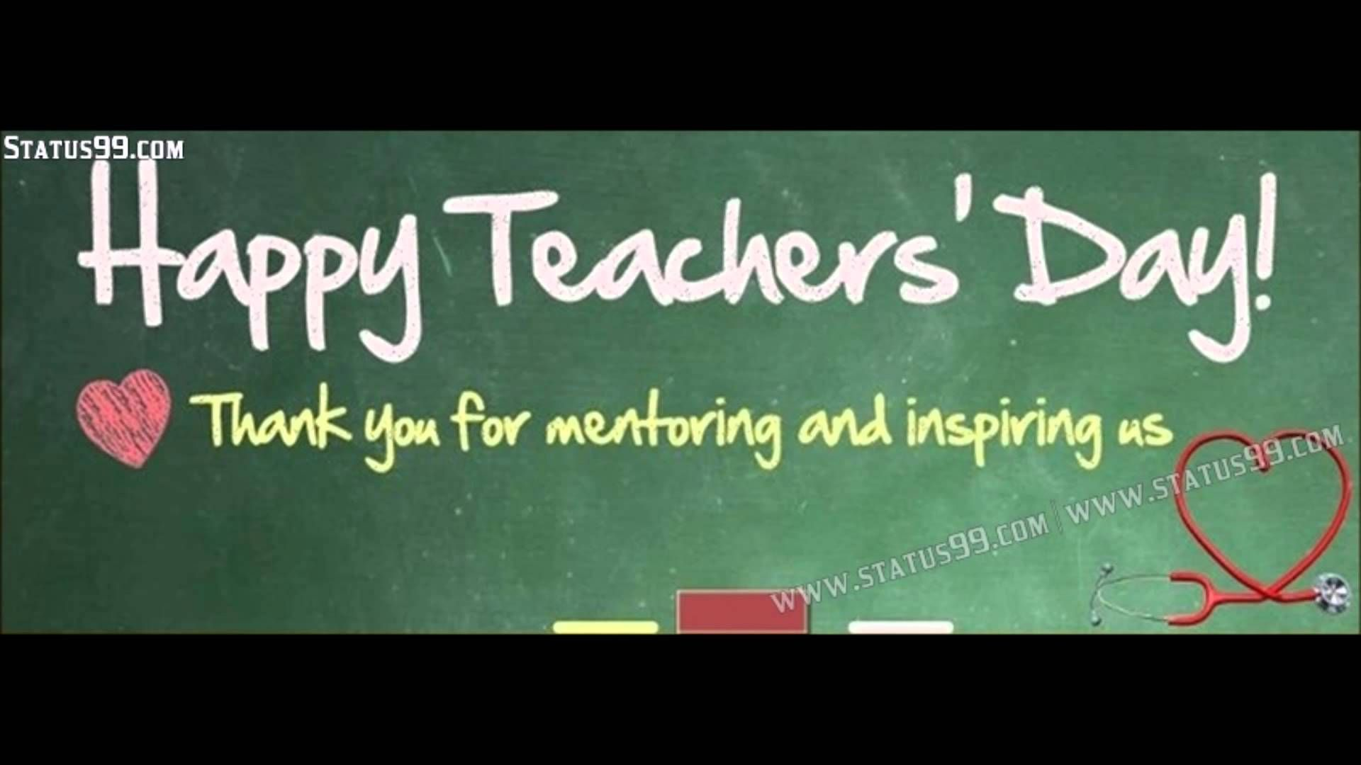 Happy Teachers Day 2018 Wishes Greetings Video Song Mp4 3gp Hd Download Happy Teachers Day Teachers Day Wishes Teachers Day