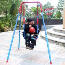 Interior desconto balanço sling cadeira criança desconto balanço estilingue ginásio de basquete brinquedo do bebê cadeira ocasional interior pode levantar(China (Mainland))