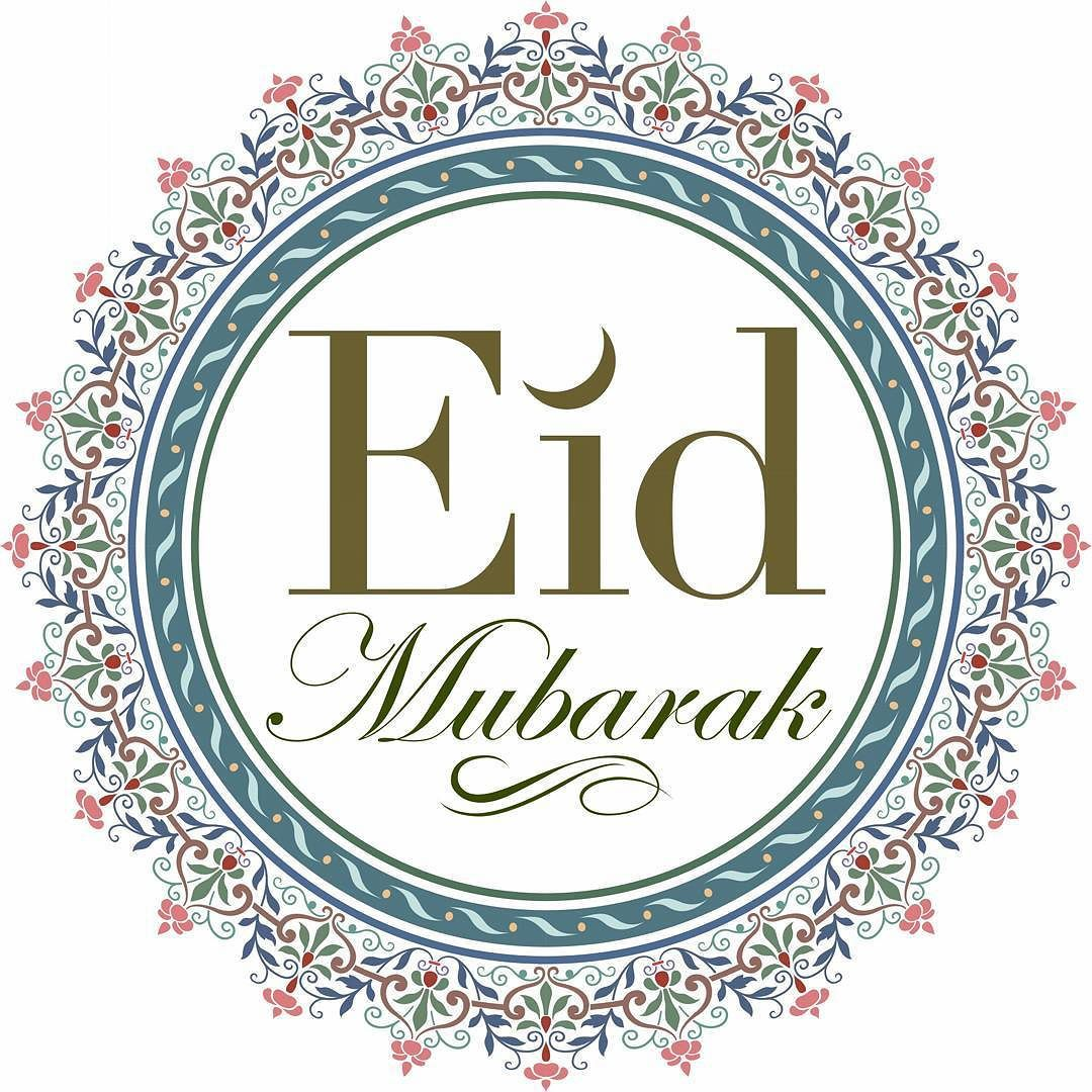 Hope you had a blessed eid and may all your duas be accepted insha hope you had a blessed eid and may all your duas be accepted insha allah kristyandbryce Image collections