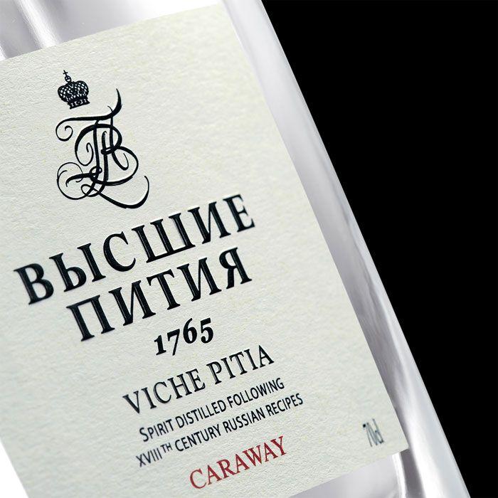 Viche Pitia