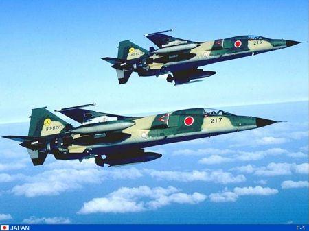 Mitsubishi F1 Patrol Japanese Self Defence Force Jet Fighter Mitsubishi F1 Jsdf 凛