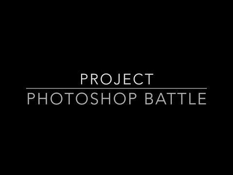 Photography Project – Photoshop Battle   Ms. G