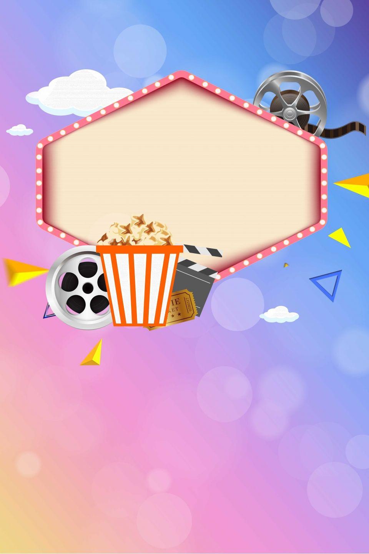 ملصقات الأفلام ملصقات السينما إعلانات السينما عروض الأفلام Entradas De Cine Carteles De Cine Fiesta De Cine