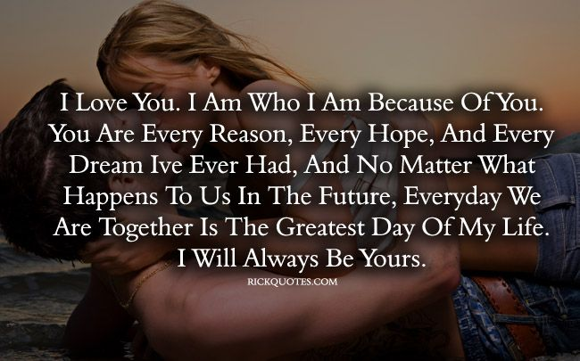 Love You Forever Quotes Enchanting Powerful Statement Of Love  Relationships And Wisdom