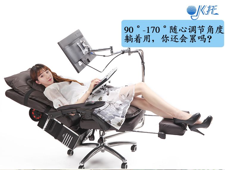 Computer Work Station And Computer Work Station Desk Or Chair For Office Staff E Sports Chair Office Leisure Recliner Work Station Desk Workstation Sport Chair