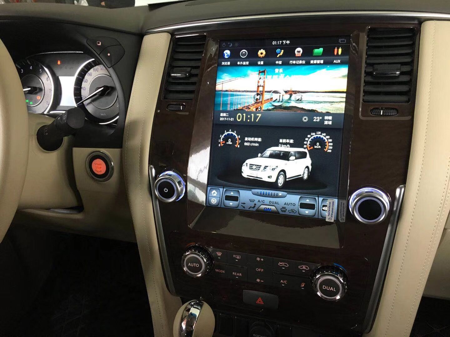 Tesla Style Vertical Screen Car Dvd Player For Nissan Patrol Email Stefan Navihua Com Wechat Whatsapp 8613168020235