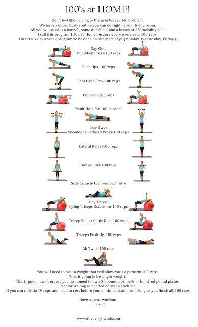 Upper Body Workout At Home Print And Take 100 Reps Of Each With Low Weight