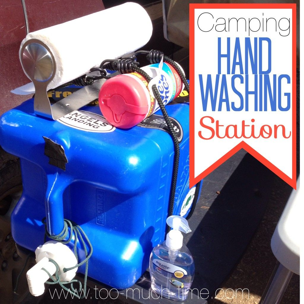 Camping Hand Washing Station Would Be Good For The Beach Too Lz