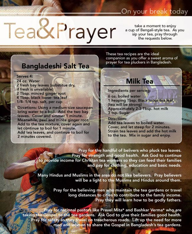 Ever had Salt tea? or Milk tea? They serve it in Bangladesh