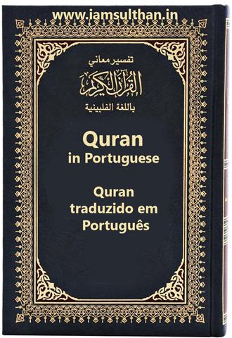 Quran in Portuguese -Quran traduzido em português [PDF